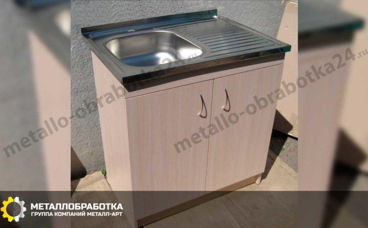 moyki-s-tumboy-na-kuhnyu (5)