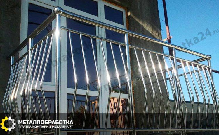 ograzhdeniya-balkona (1)
