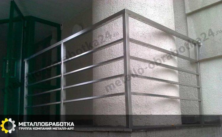 ograzhdeniya-balkona (3)