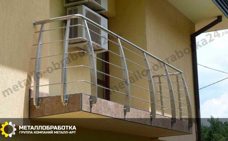 заказать ограждение балкона из нержавеющей стали