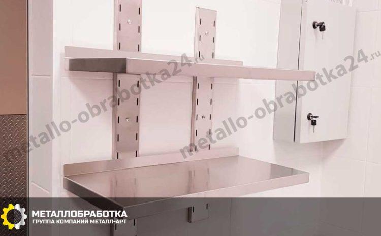 polki (4)