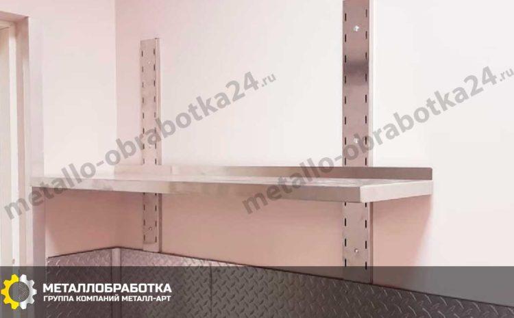 polki-dlya-obshchepita (3)