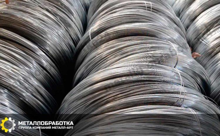 provoloka-iz-nerzhaveyki (1)