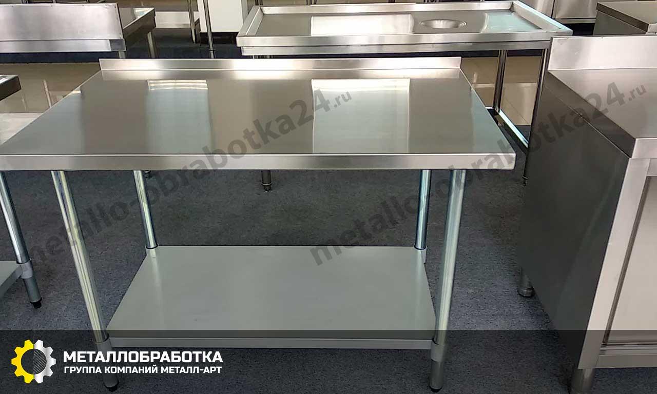 разделочные столы из нержавейки