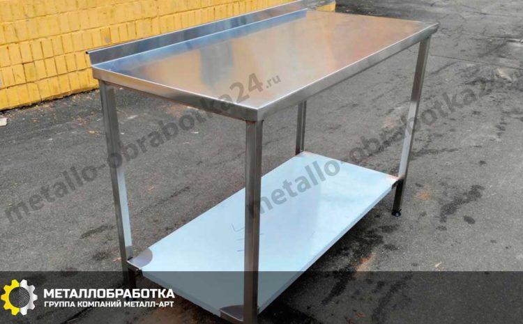 заказать столы для пищеблока из нержавеющей стали