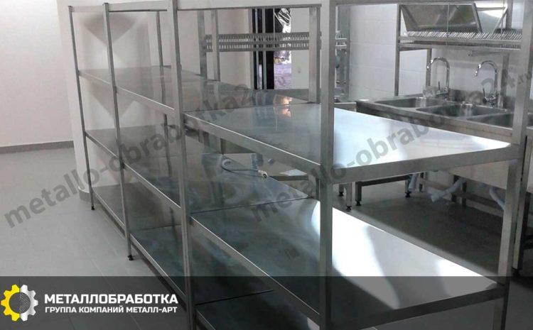 stellazhi-dlya-obshchepita (1)