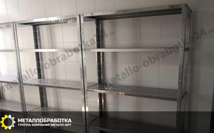 stellazhi-dlya-obshchepita (2)