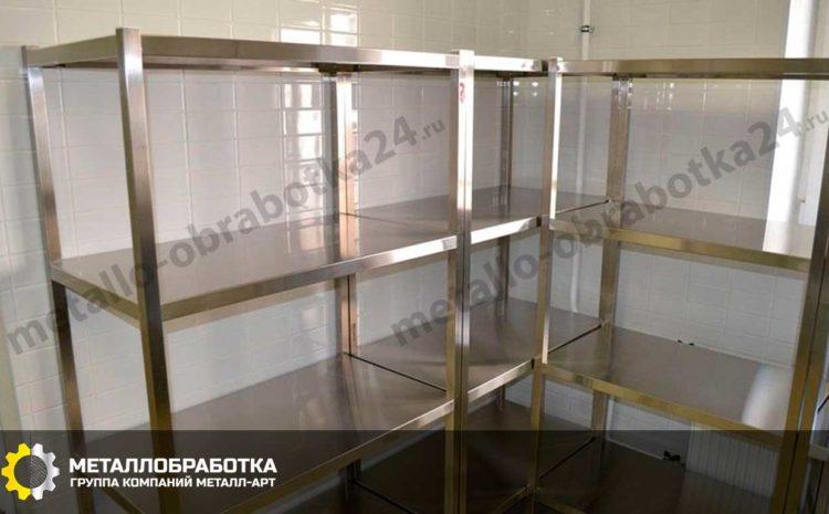 stellazhi-dlya-obshchepita (4)