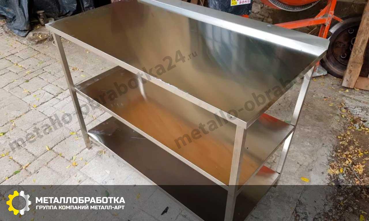 заказать столы из нержавеющей стали для общепита