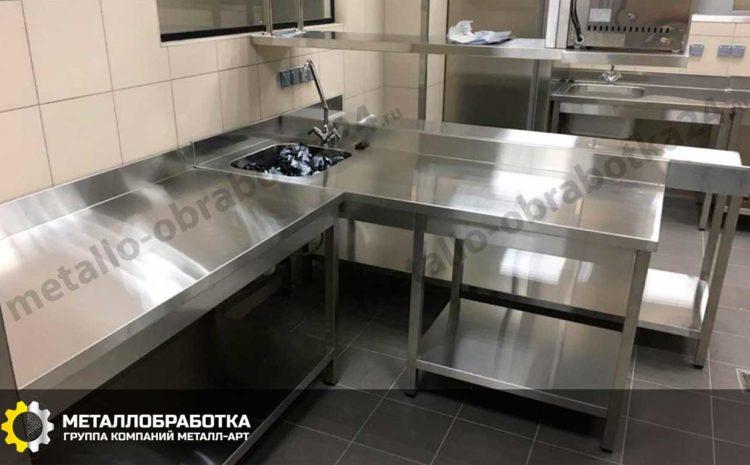 stoly-dlya-obshchepita (8)