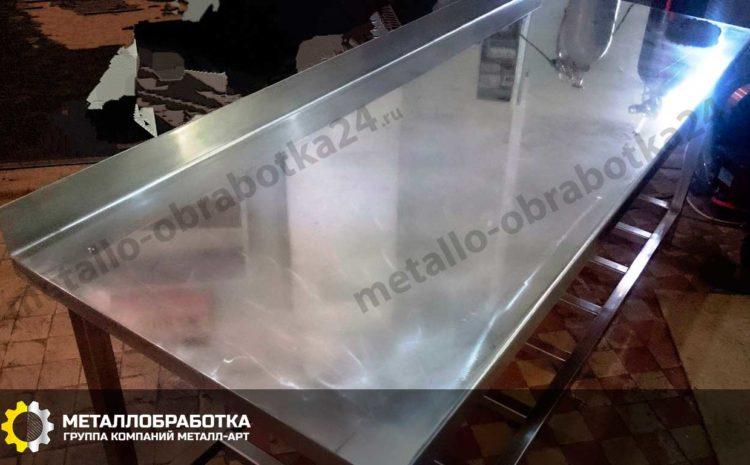 stoly-dlya-proizvodstva (1)
