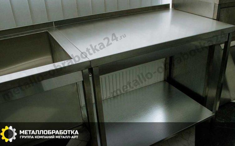 stoly-dlya-proizvodstva (5)
