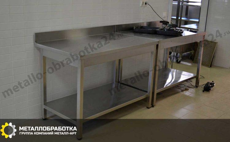 stoly-dlya-proizvodstva (7)