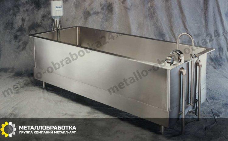 заказать ванну из нержавеющей стали