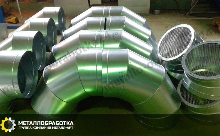 ventilyacionnye-truby (7)