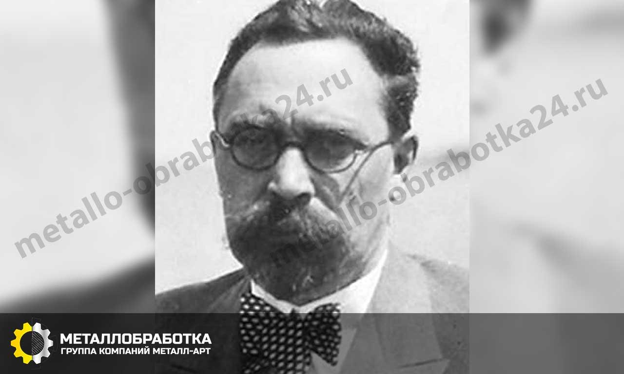 Алексей Иванович Путилов банкир