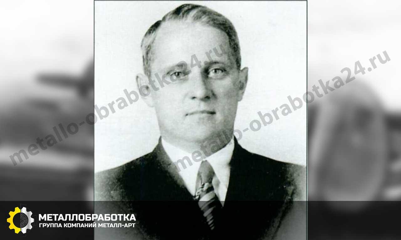 Голубков А. П.