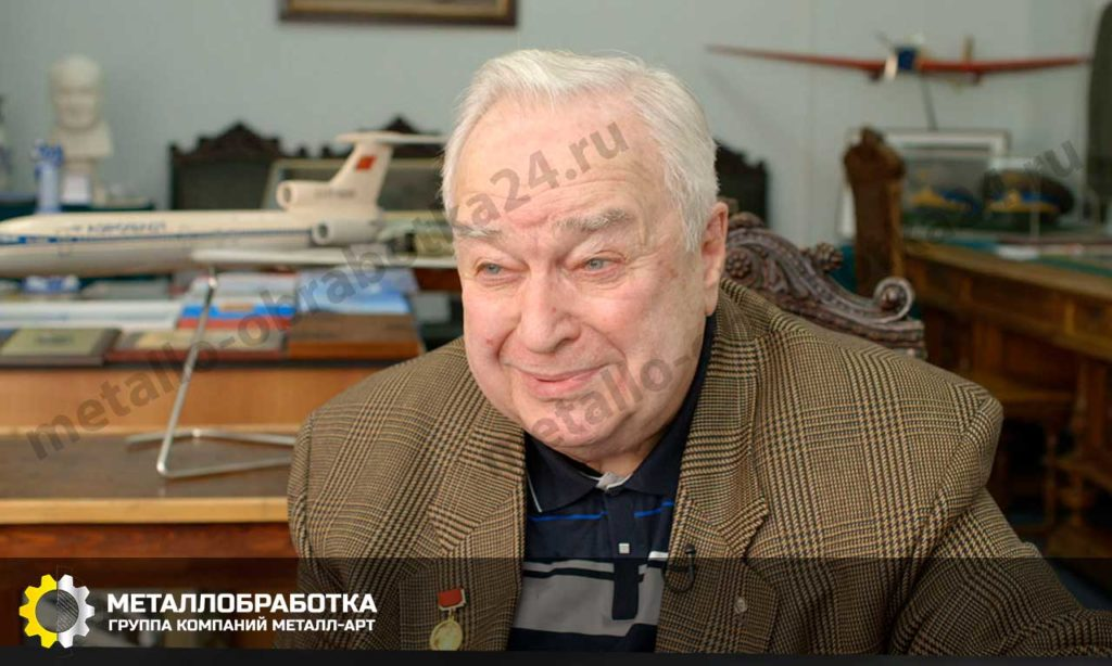А. С. Шенгардт