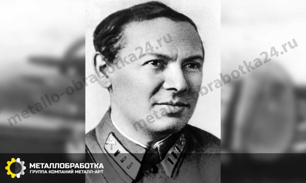 И. Т. Клейменов