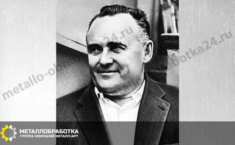 конструктор Сергей Королев