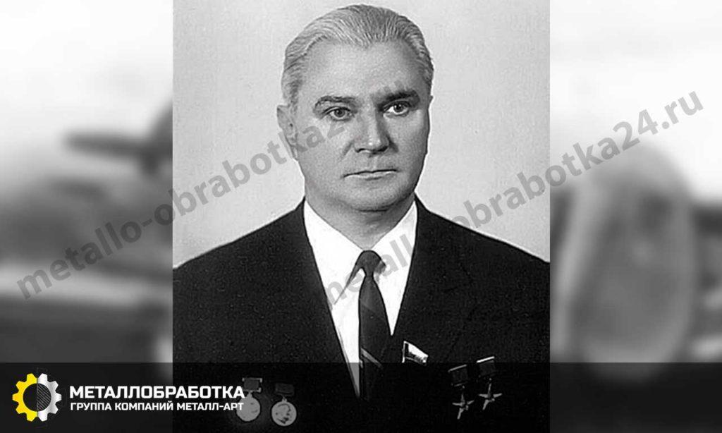 В. П. Глушко