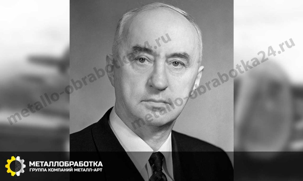 В. Я. Климов