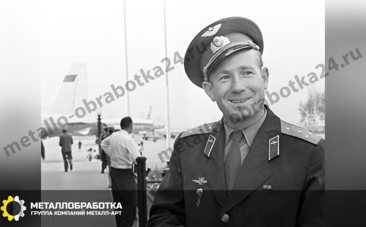aa-leonov (2)