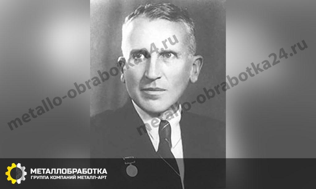 Архангельский Александр Александрович