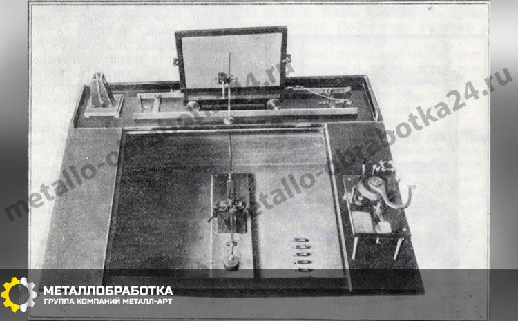 boris-semenovich-yakobi (1)