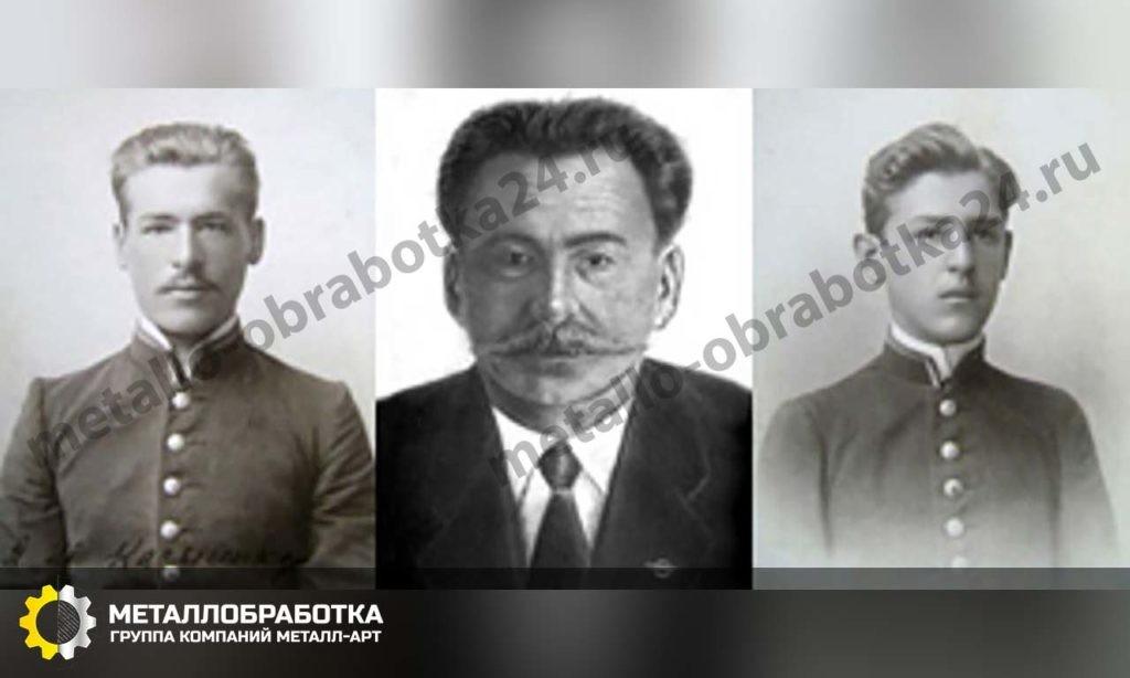 Братья Касяненко