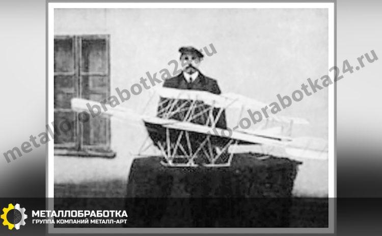 Чечет Григорий Герасимович