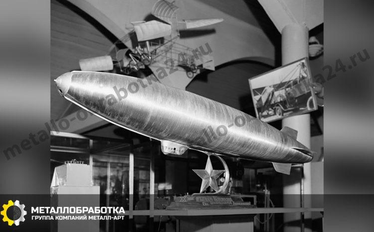 Модель цельнометаллического дирижабля конструкции Константина Эдуардовича Циолковского (1857-1935) в музее при военно-воздушной Краснознаменной ордена Кутузова академии имени Юрия Гагарина.
