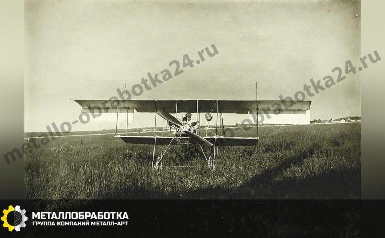 demkin-georgiy-konstantinovich (1)