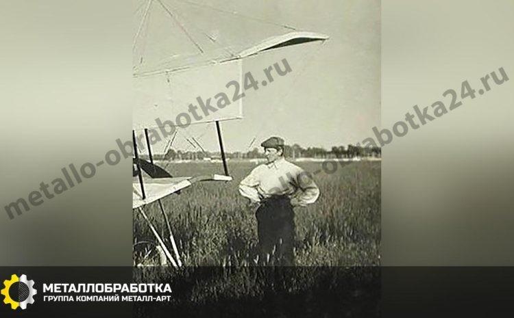 Георгий Константинович Демкин