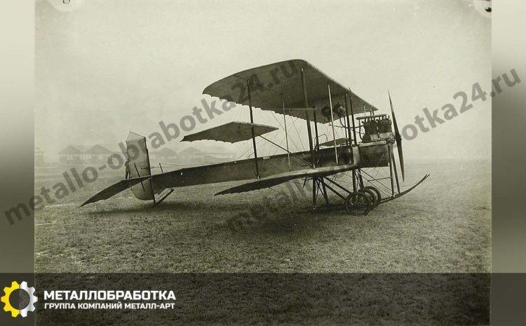 gakkel-yakov-modestovich (1)