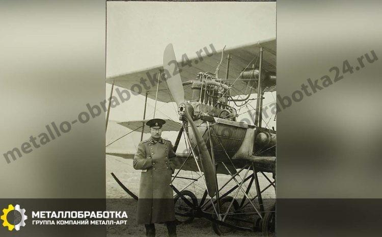 gakkel-yakov-modestovich (2)