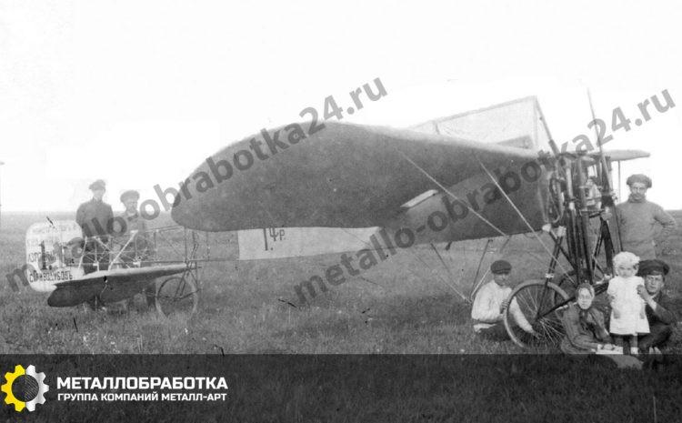 grizodubov-stepan-vasilevich (1)