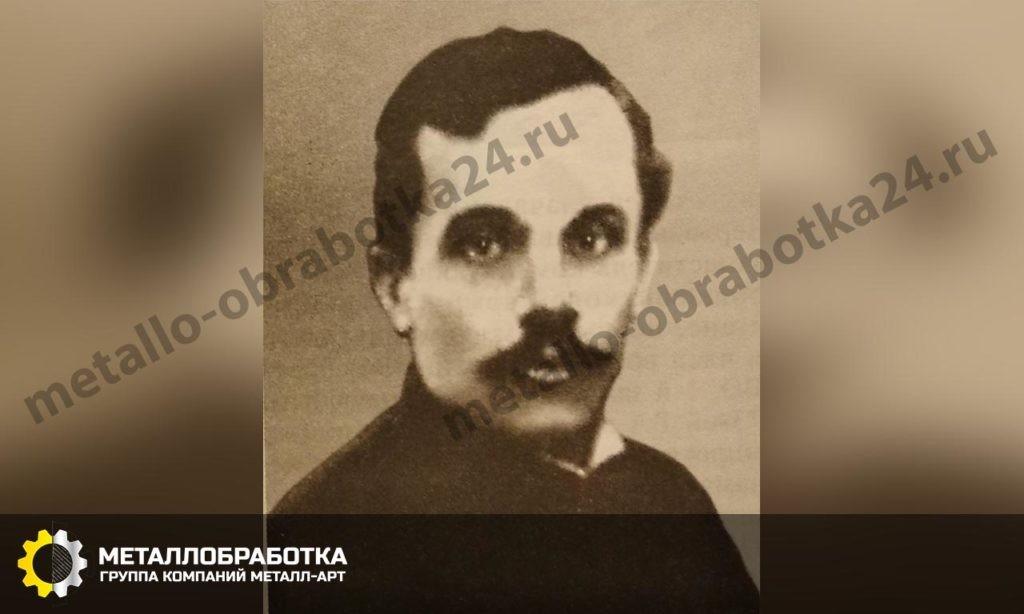 Гризодубов Степан Васильевич