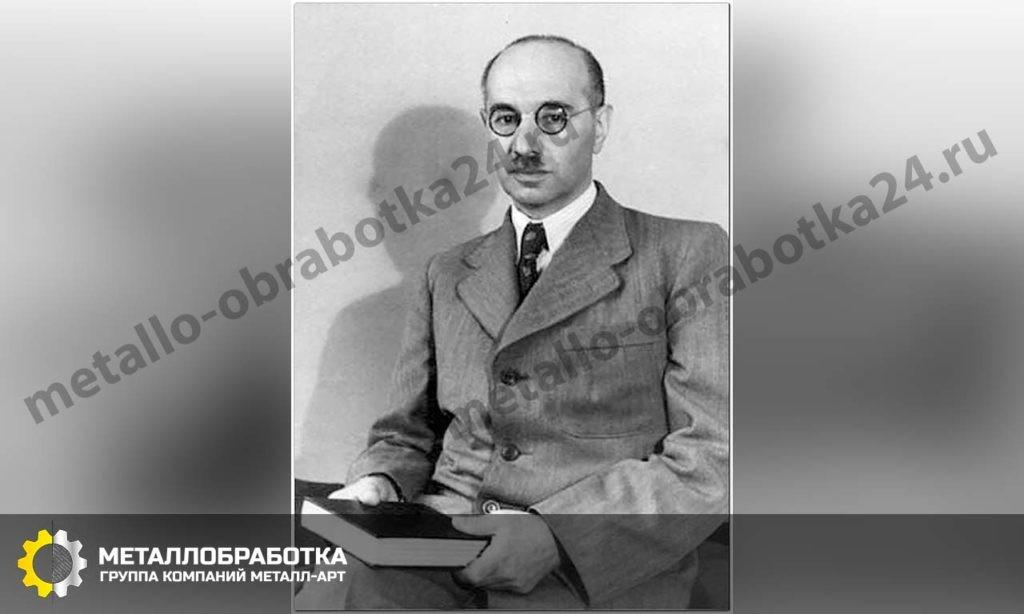 Гуревич М.И.