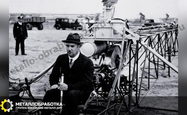 IGOR IVAN SIKORSKY /n(1889-1972). American (Ukrainian-born) aeronautical engineer. Sikorsky preparing to demonstrate a VS-300 helicopter, Bridgeport, Connecticut, 20 May 1940.
