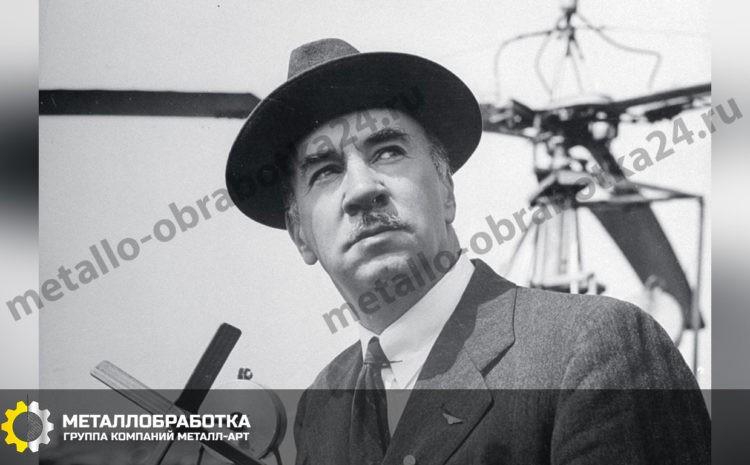 Сикорский И.И.