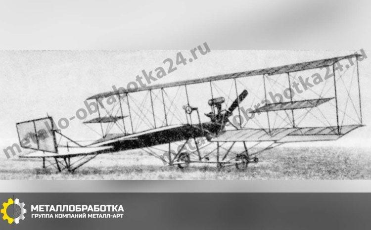 karpeka-aleksandr-danilovich (4)