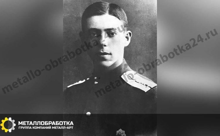 Карпека Александр Данилович