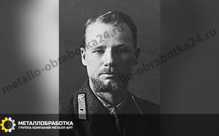 Кочеригин С.А.