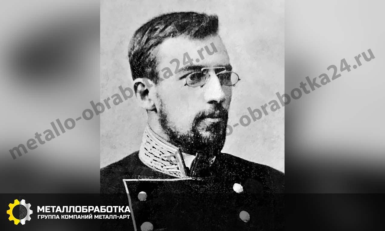 Александр Сергеевич Кудашев
