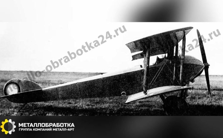 lebedev-vladimir-aleksandrovich (3)