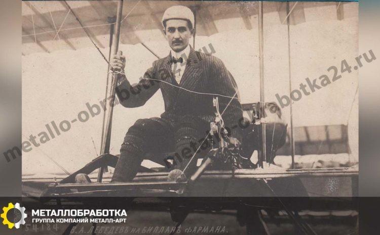 lebedev-vladimir-aleksandrovich (5)