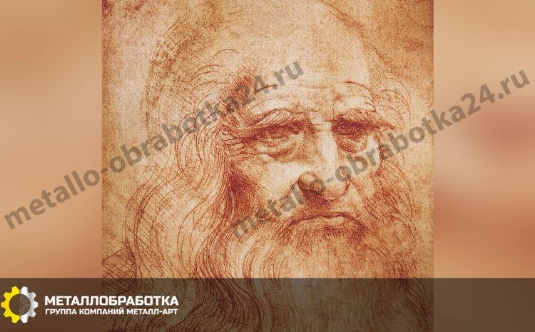 leonardo-da-vinchi (3)