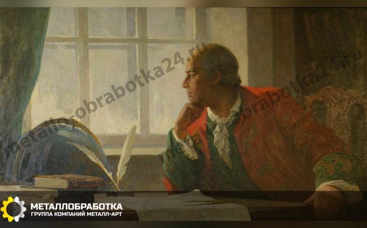 lomonosov-mihail-vasilevich (2)