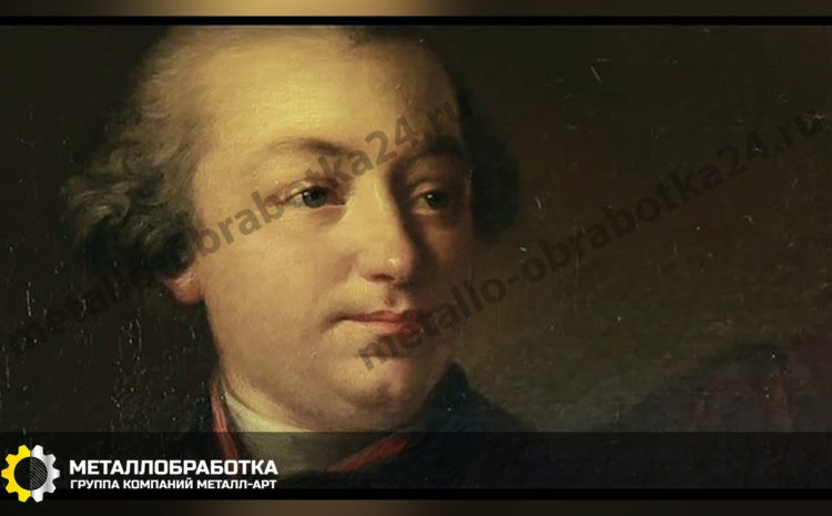 lomonosov-mihail-vasilevich (4)